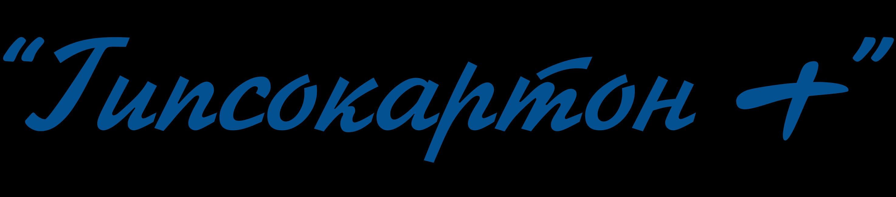 Магазин Гипсокартон+ Набережные Челны